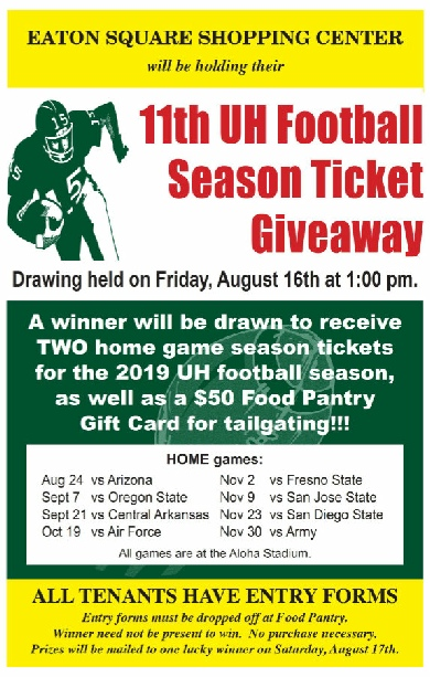 Eaton Square UH Football Giveaway Poster 2019.pdf