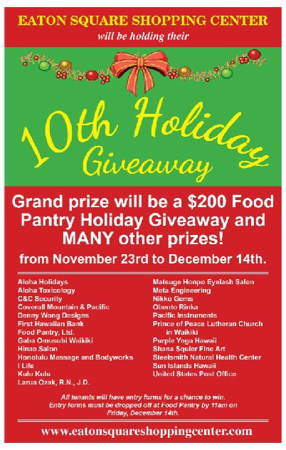 Eaton Square Holiday Giveaway Poster 10.pdf