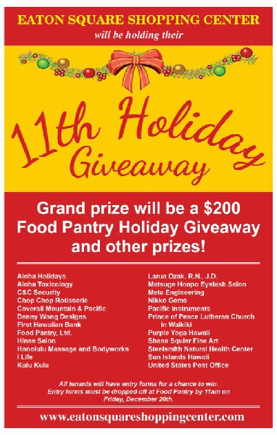 Eaton Square Holiday Giveaway Poster 11.pdf